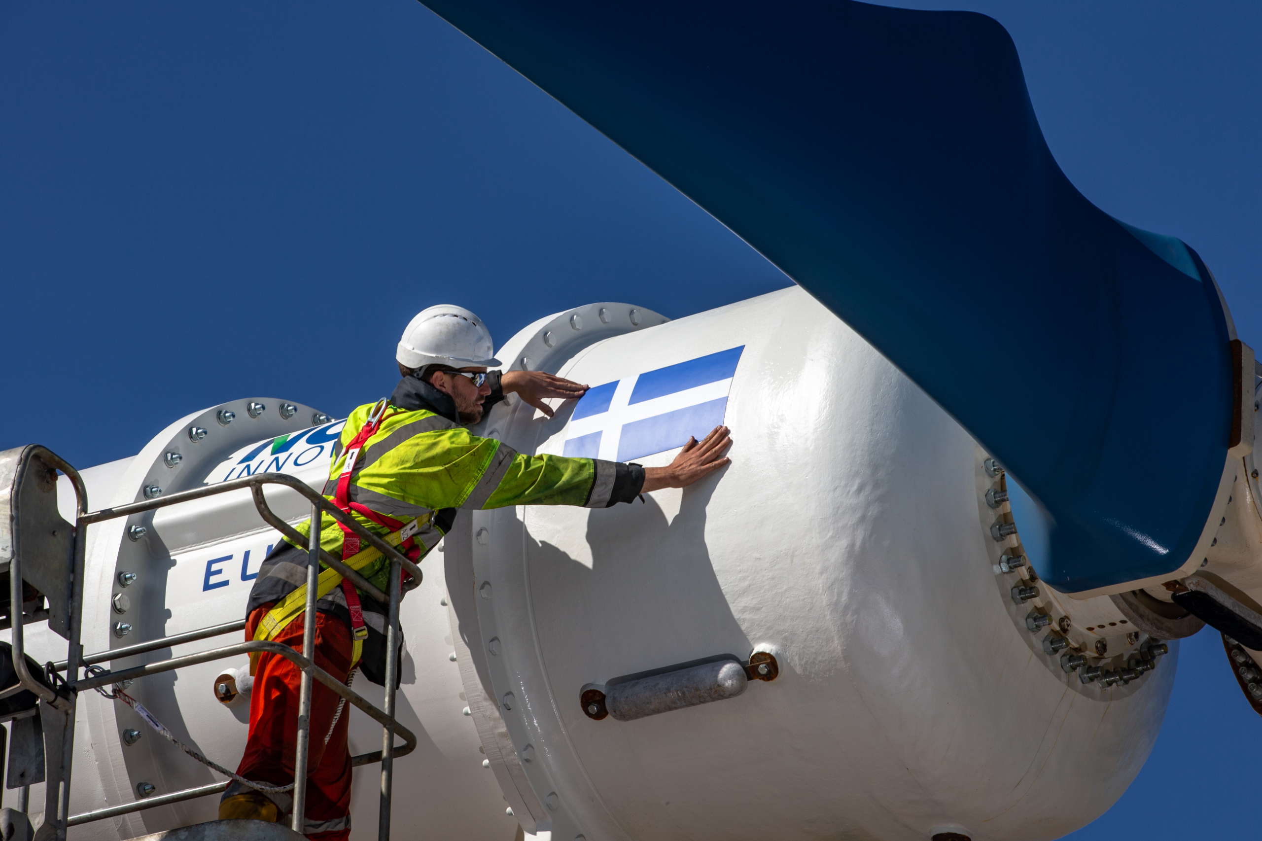 Adding the Shetland flag to the turbine